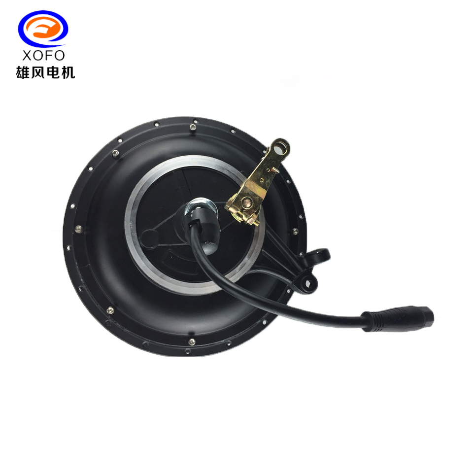 1500w high power brushless e bike motor for drum brake
